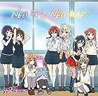 TVアニメ『ラブライブ! 虹ヶ咲学園スクールアイドル同好会』エンディング主題歌「NEO SKY, NEO MAP!」