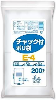 オルディ ポリ袋 チャック付き 透明 10×14cm 厚み0.04mm 書き込み欄付 E-4 200枚入