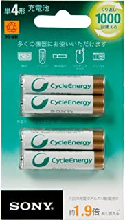 [TERNS]Sony [AAA nickel-metal hydride rechargeable battery] four
