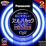 パナソニック スリムパルックプレミア 蛍光灯 27+34形 丸形 クール色 (2本セット) FHC2734ECWH2K
