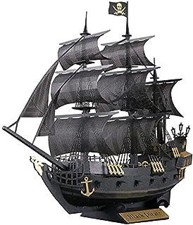 カワダ(Kawada) ペーパーナノ 海賊船 PN-124