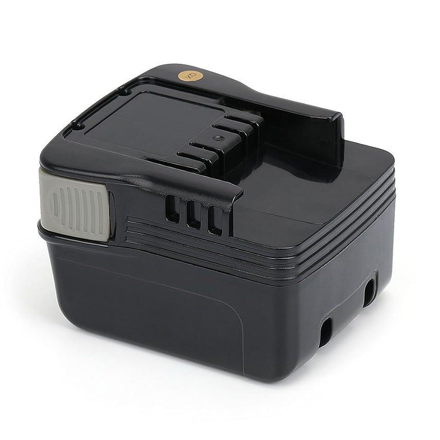 受粉する継続中期待【POWERGIANT】RYOBIリョービ B-1430L 互換バッテリー 14.4V 3.0Ah リチウムイオン電池 B-1425L B-1415L 電動工具 充電式クリーナー用電池パック