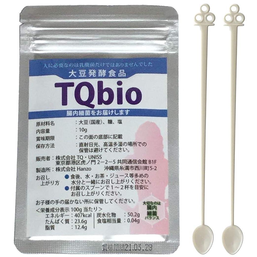 気難しいピーク請願者TQ BIO ビオ(大豆発酵食品) 付属スプーン2本