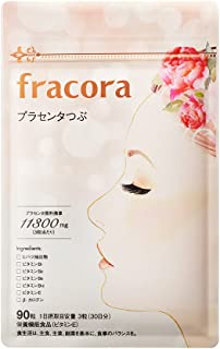 Fracora WHITE'st Placenta (11,300mg) Supplement 90 Tablets-from Japan
