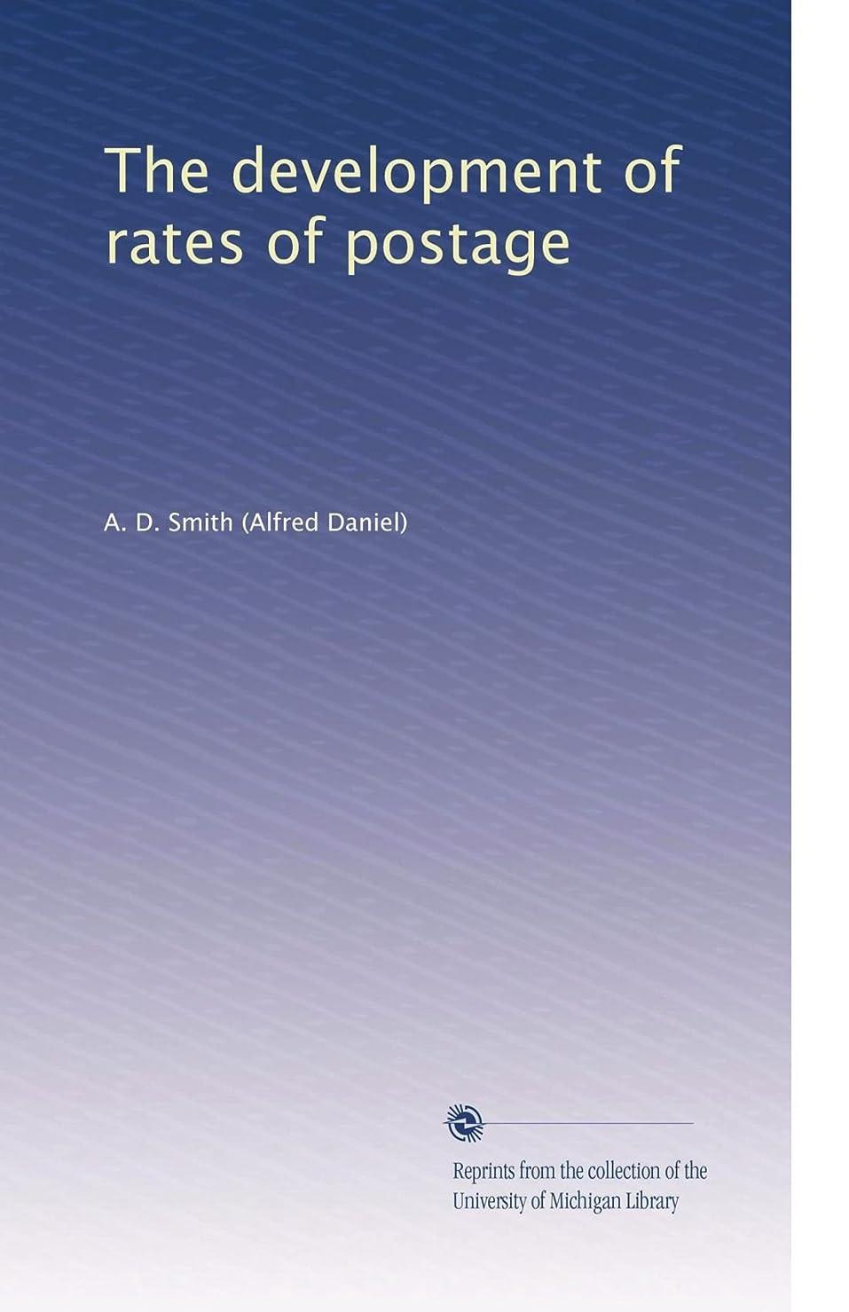 上がるポスト印象派流The development of rates of postage