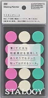 ニトムズ STALOGY マスキングテープ 丸シール 20mm アイスクリーム S2230