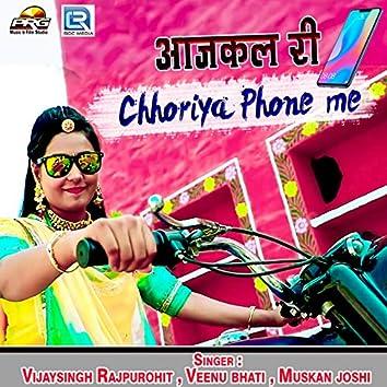 Aajkal Ri Chhoriya Phone Me
