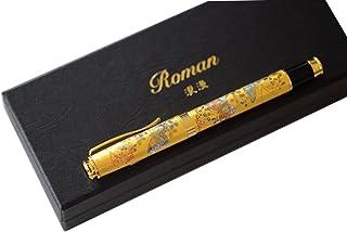 Roman Premium Vintage Fountain Pen Matte Black Ink Luxuary Antique Gold Trim Medium Nib with a Refill -Made in Japan-