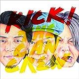 C'MON EVERYBODY(REMIX) feat. INNOSENCE 歌詞