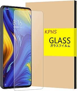 Xiaomi Mi MIX 3 ガラスフィルム 強化 液晶 保護 ケース【1枚パック】KPNS 日本旭硝子素材採用 硬度9H 超薄0.33mm 2.5D 耐衝撃 撥油性 超耐久 耐指紋 飛散防止処理