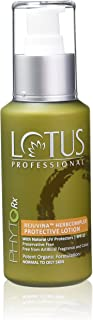 Lotus Herbals Phyto RX Rejuvina Herb Complex Protective Lotion | 100 ml