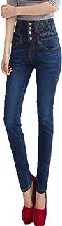 N\P Jeans para mujer de cintura alta elástica flaco de mezclilla pantalones vaqueros mujer pantalones vaqueros mujer