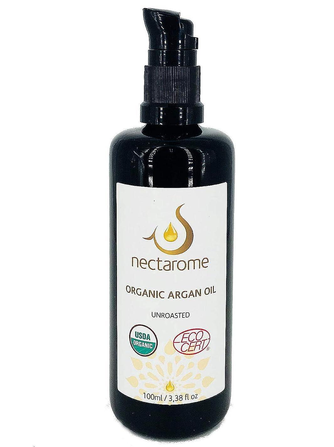 本土強大なばか【正規販売店】ネクタローム Nectarome オーガニック?アルガンオイル100% エコサート USDA 認証 (100ml)