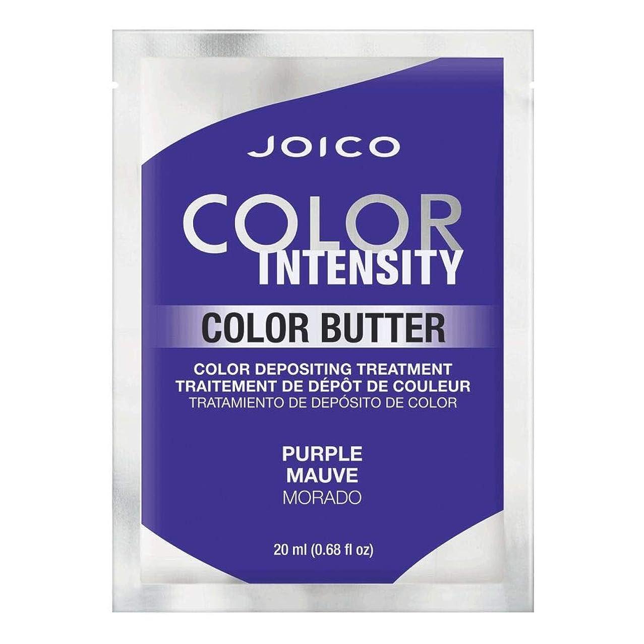 インポートトラップ救援Joico 色強度色バター - PURPLE 0.68オンス 紫の