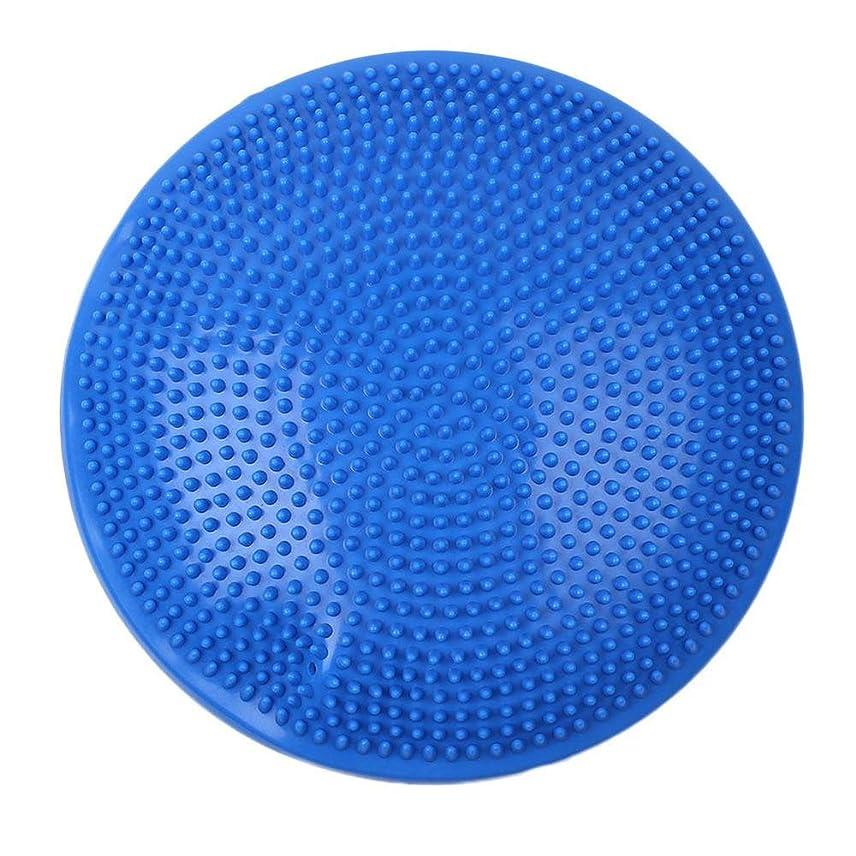 雇う瞬時に影響するヨガボール、バランスヨガマッサージプレートクッション安定性ディスクバランス揺れパッド足首膝ボードマッサージボールマット,Blue
