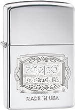 Zippo Logo Design Lighters