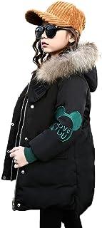 子供 ダウンコート 女の子 フード付き 可愛い 厚手 ミッキー柄刺繍 ダウンジャケット 防寒 中綿 ロング丈 キッズ コート 冬用110 120 130 140 150 160cm