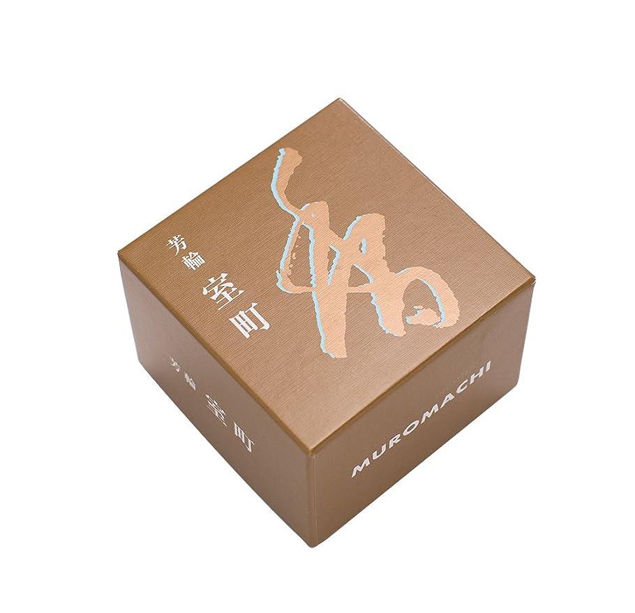 流体そっとパーチナシティ松栄堂のお香 芳輪室町 渦巻型10枚入 うてな角型付 #210421