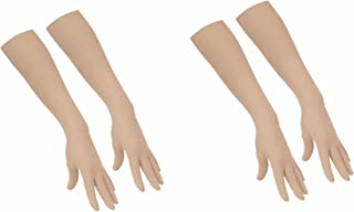 Hind Home Unisex Cotton Full Hand Gloves Beige_Free Size (Pack Of 2)