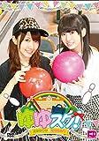 ゆゆスク!Vol.2[TENM-109][DVD]