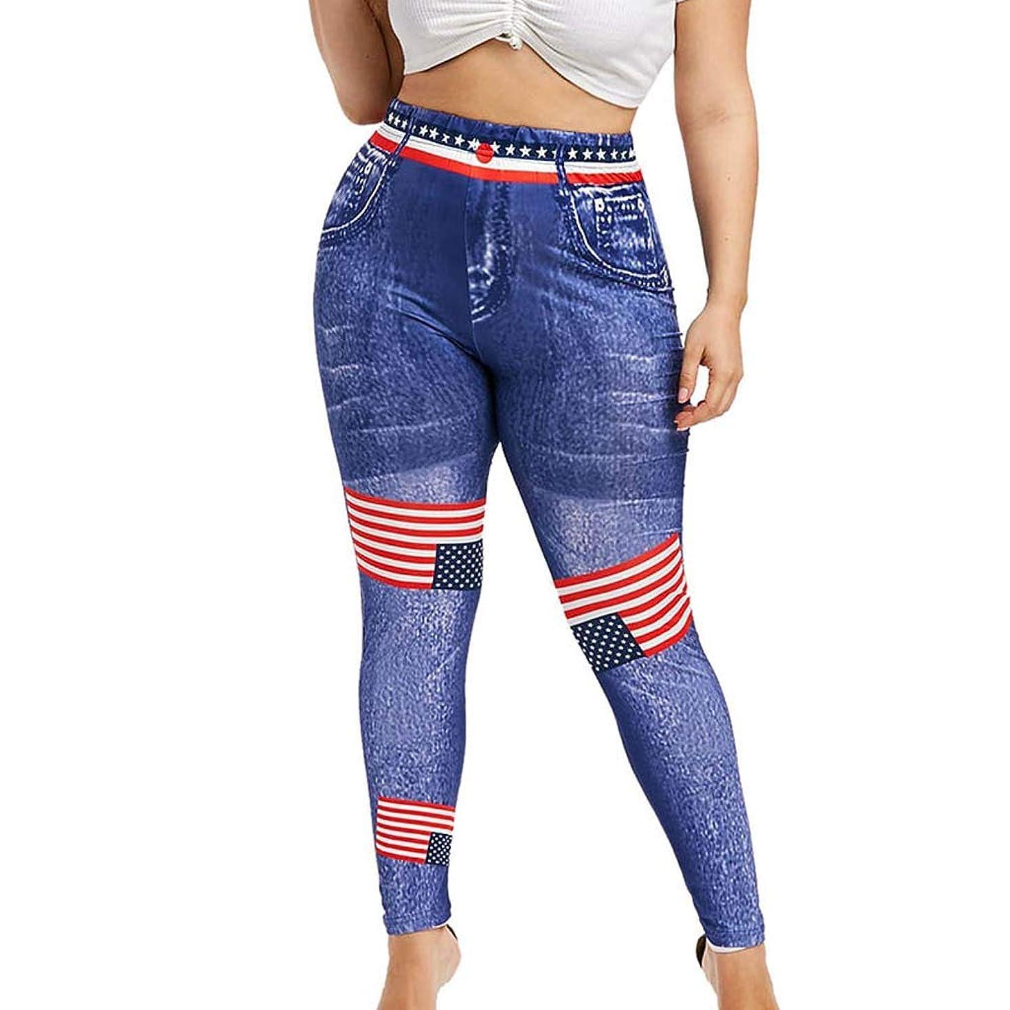 Plus Size Yoga Pants for Women,High Waist American Flag 3D Jean Print Leggings