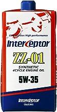 NUTEC(ニューテック) エンジンオイル インターセプター ZZ-01 5w35