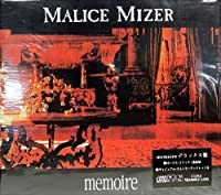 memoire DX by Malice Mizer (1994-07-28)