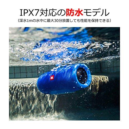 JBLCHARGE3BluetoothスピーカーIPX7防水/ポータブル/パッシブラジエーター搭載レッドJBLCHARGE3REDJN【国内正規品】