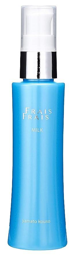 オセアニア空出発【大和酵素】フレフレ ミルク <乳液> 80ml