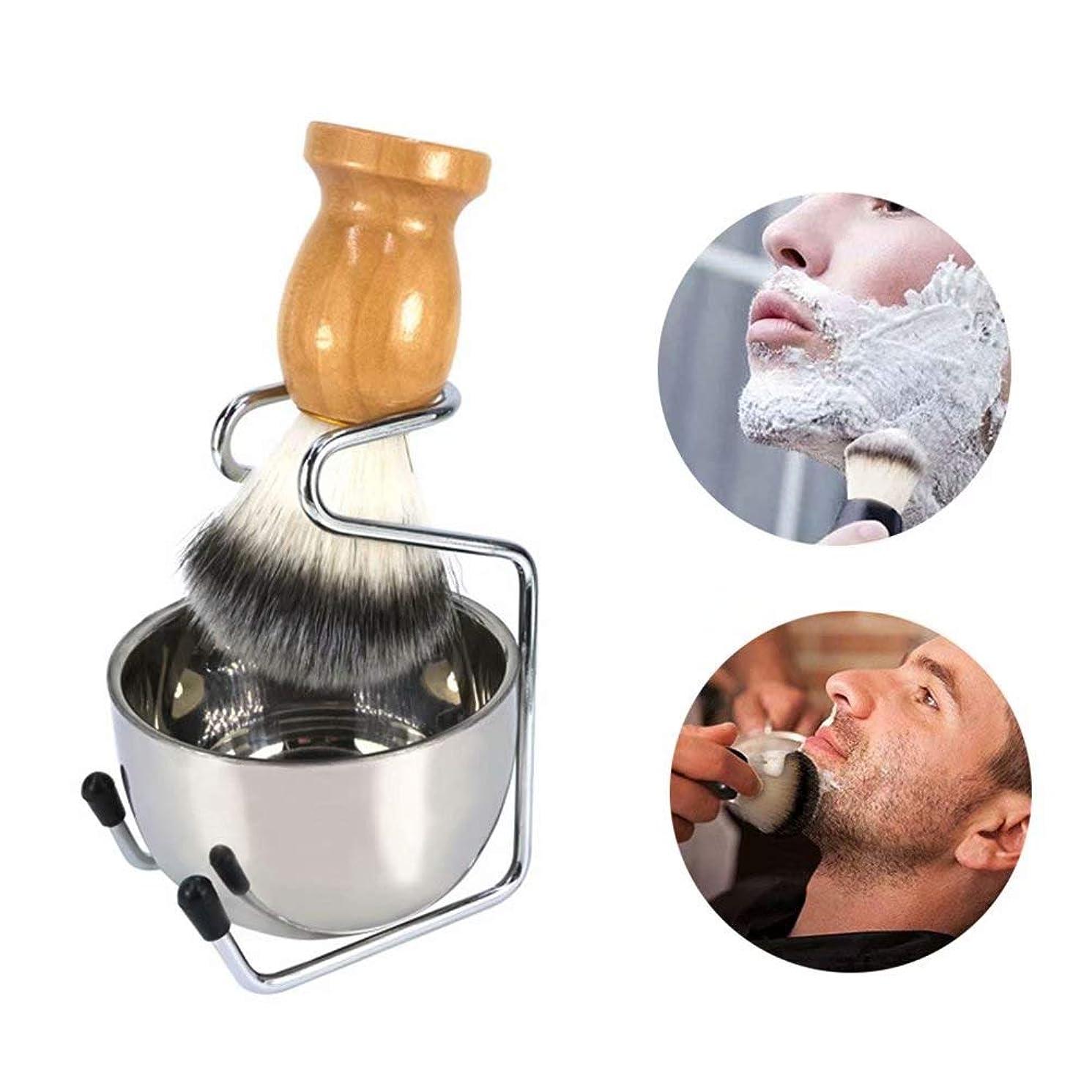 シェービング用ブラシ ひげブラシ シェービングブラシセット 3点セット純粋なバッガーヘアシェービングブラシ ステンレス製の剃刀スタンド ステンレススチールシェービング石鹸ボウル 髭剃り 泡立ち 洗顔ブラシ メンズ ブラック