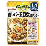 管理栄養士の食育ステップレシピ 鉄Ca 鶏レバー五目煮(豚肉入り) 120g