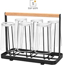 STAR WORK Drying Rack 6 Coffee Cups Glass Stand Holder Storage Shelf for Kitchen Tool