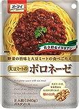 オーマイ 野菜の旨みと大豆ミートの食べごたえ 大豆ミートのボロネーゼ 2人前(240g)