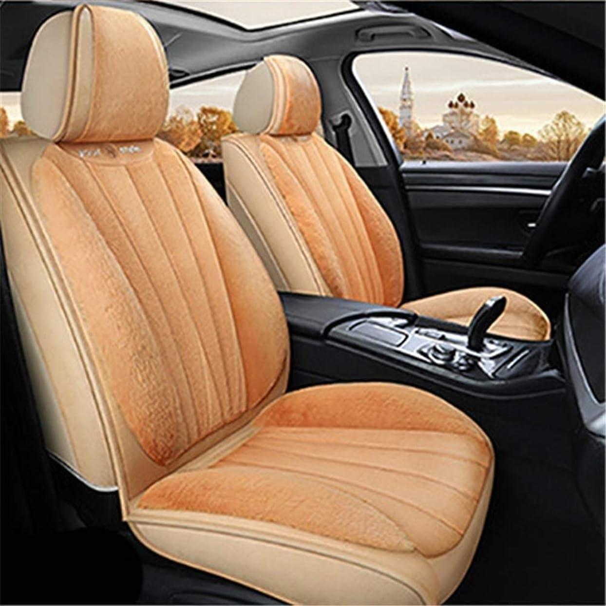 最終数値カップルカーシートカバーフルセット カーシートは、トラック&SUVの、ほとんどの車に適したエアバッグ予約済みポートを備えたフルセット冬のカーシートクッション、暖かいぬいぐるみシートカバーを、カバー (Color : Rice)