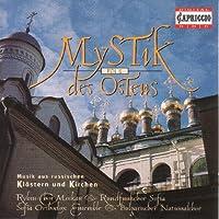 Mystik Des Ostens Vol. 2
