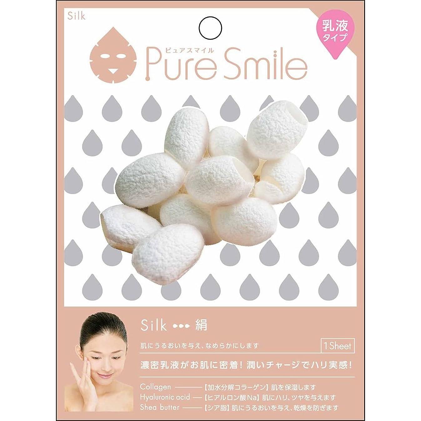 プレフィックス湿度出くわすPure Smile(ピュアスマイル) 乳液エッセンスマスク 1 枚 絹