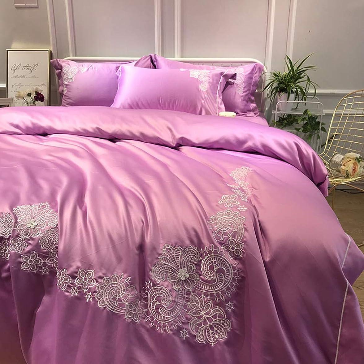 祝福するブラスト永遠に高級 サテンシルク 寝具ベッド, 高級 4 ピース 100% スーパーソフト ファイバー セクシー 羽毛布団カバーセット シート 枕カバー-h