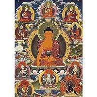 チベットタンカ アートマイクロブローリビングルームポーチ装飾的な絵画フレスコ枚 (Color : B, Size (Inch) : 40x57cm No Frame)