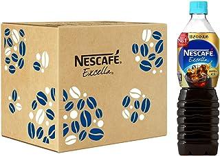 【Amazon.co.jp限定】 ネスカフェ エクセラ ボトルコーヒー 甘さひかえめ 900ml ×12本