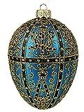 Pinnacle Peak Trading Company Twelve Monogram Faberge Inspired Egg Polish Glass Ornament Easter Decoration