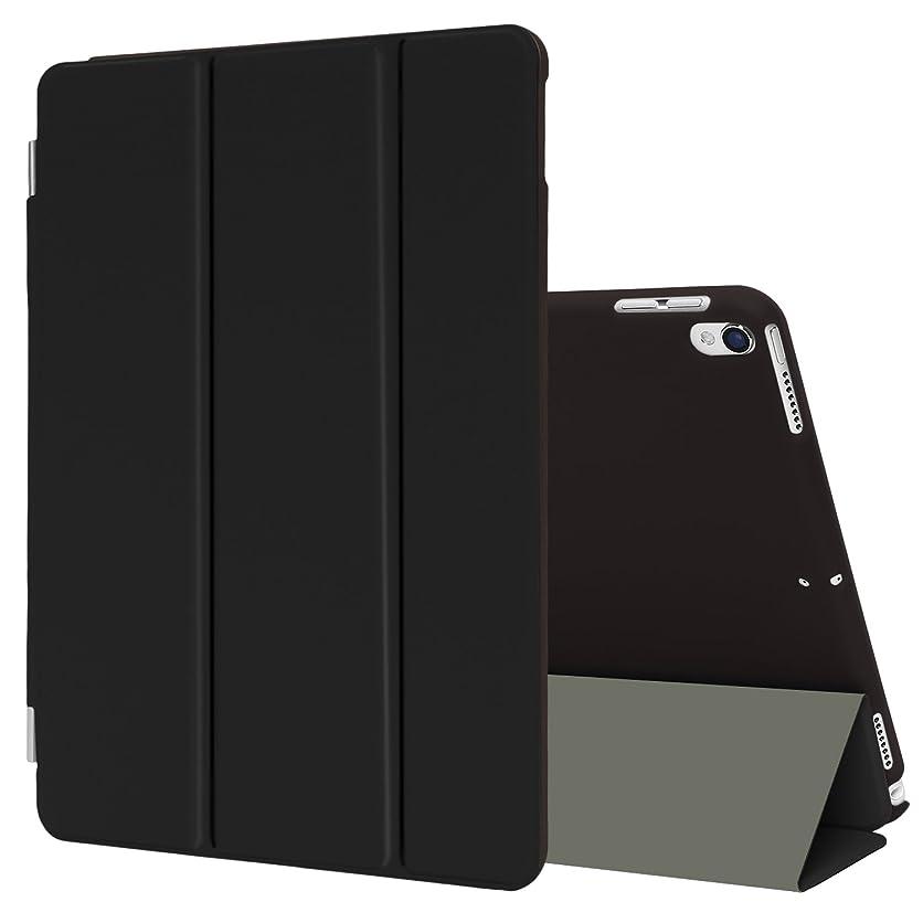 広まった補体もう一度TKOOFN 対応機種 2017 iPad Pro 10.5 inch スマートカバー バックケース 後殻透明スクラブ ブラック 4点セット(ケース+液晶保護フィルム付+布+ペン)