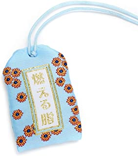 Sutekina Omamori Charm for Fitness, Japanese Shrine Lucky Amulet, Bring Good Luck and Protect, Light Blue