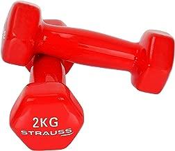 STRAUSS Unisex Adult ST-1518 Vinyl Dumbbell - Red, 2 x 2 kg