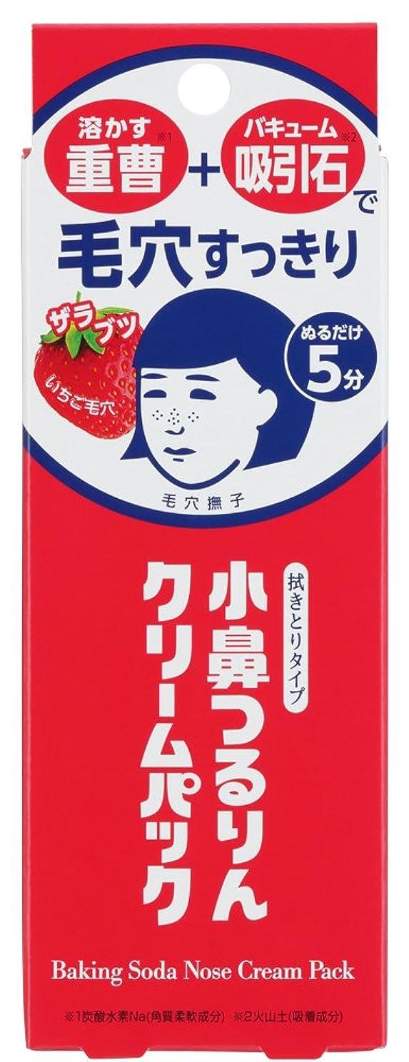 がっかりするクリア特許毛穴撫子 小鼻つるりんクリームパック 15g