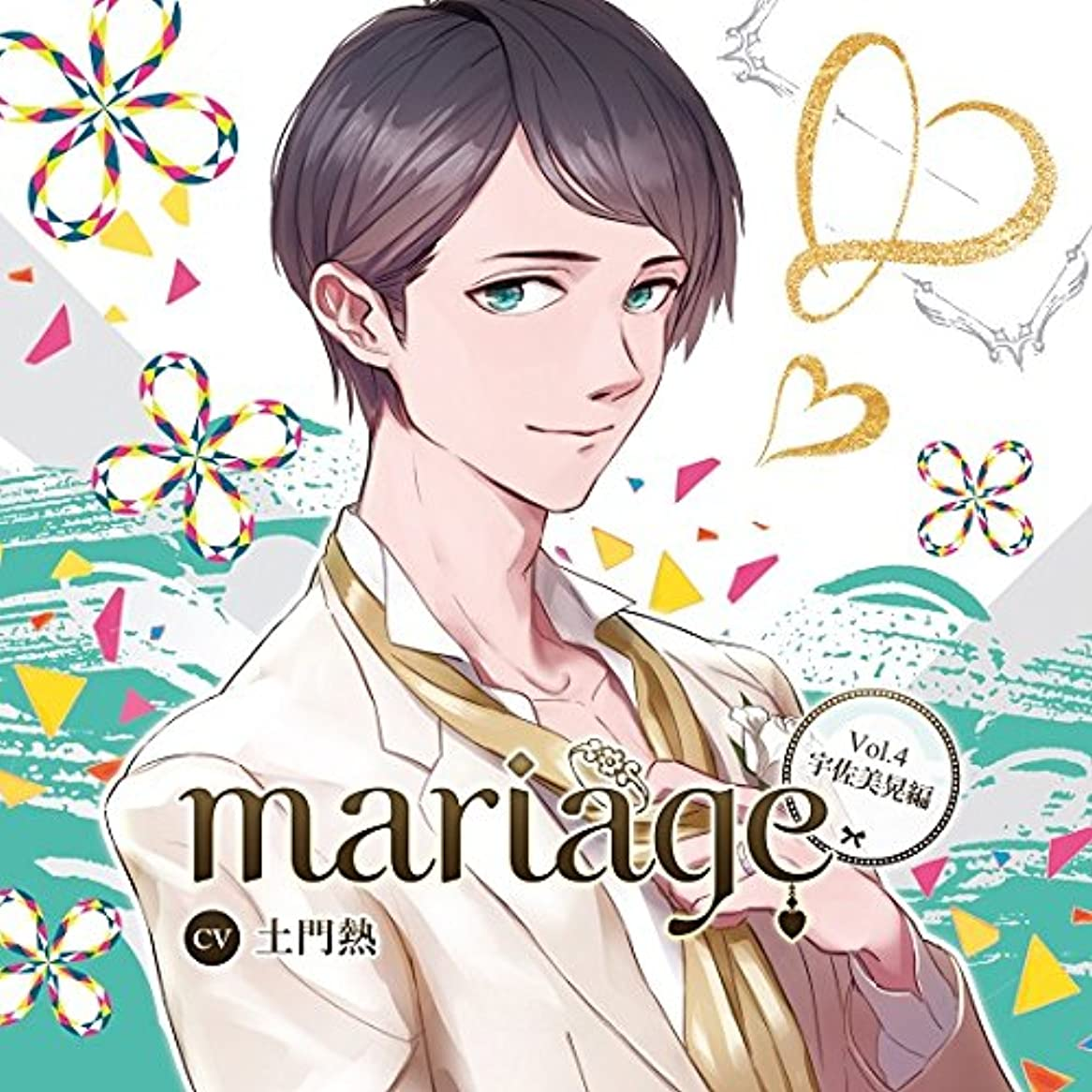 オプショナル帽子精神医学mariage-マリアージュ Vol.4 -宇佐美晃編-/土門熱