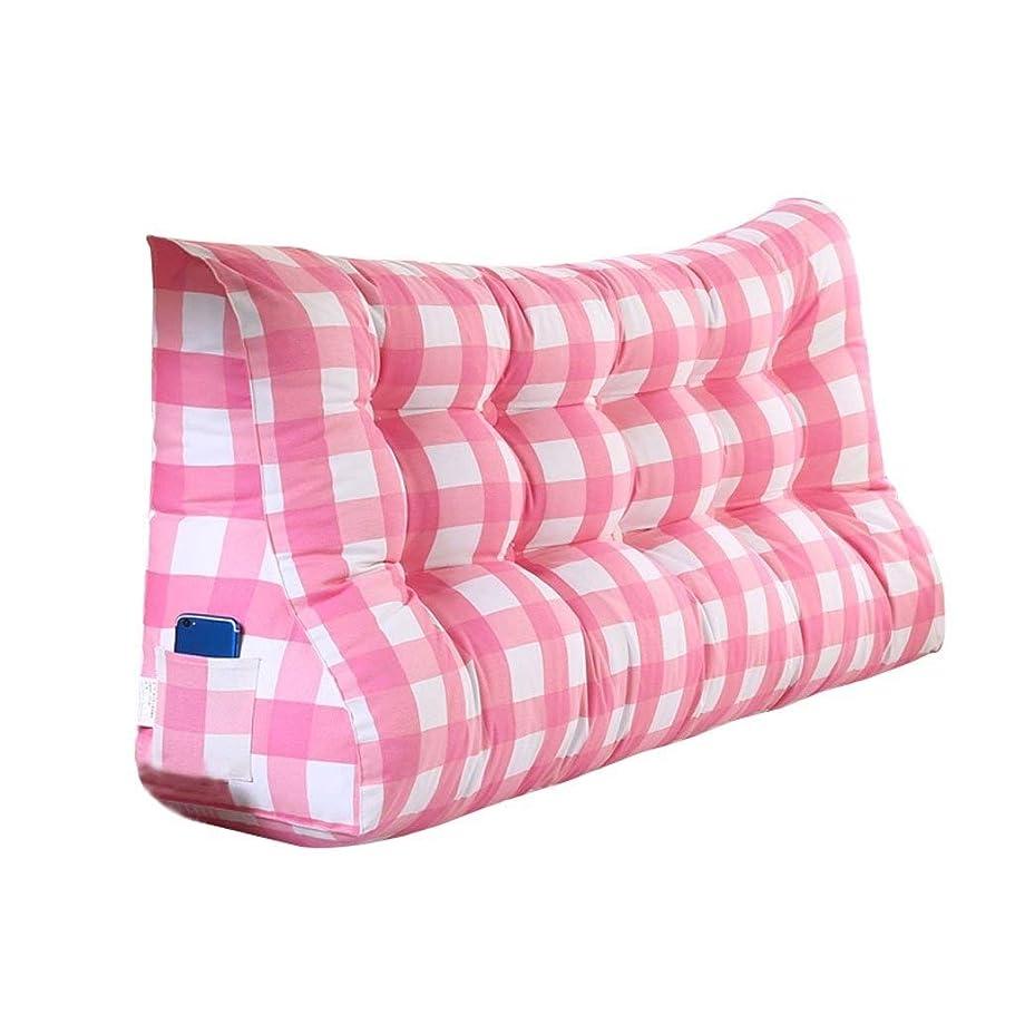 慢裕福なチャートベッドクッションピンク格子縞のベッドサイドトライアングルクッションベッドヘッドレスト大きなクッション枕腰椎枕ソファ読書時計テレビバック保護するウエストソフトで快適なPPコットン ZHANGAIZHZEN (Color : Pink, Size : 150cm)