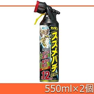 フマキラー カダン スズメバチ バズーカジェット 550ml×2個【同梱・代引不可】