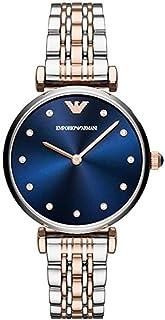 Emporio Armani AR11092 Women's Gianni T-Bar Stainless Steel Watch