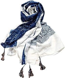 Boho Scarf for Women, BSGSH Women Geometric/Leaves/Striped/Tribal Printed Tassel Shawls Wrap Pashmina Scarves