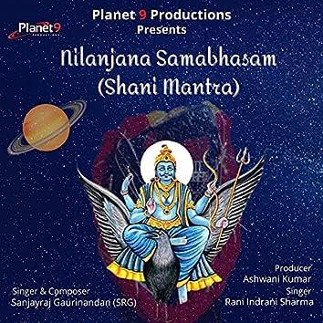 Nilanjana Samabhasam (Shani Mantra)